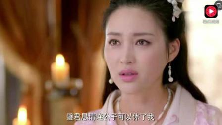 《新萧十一郎》甘婷婷太美了