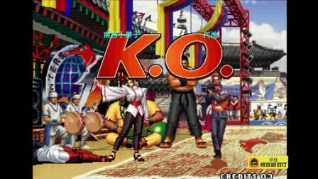 拳皇97 这个草薙京的必杀也是相当的给力呀