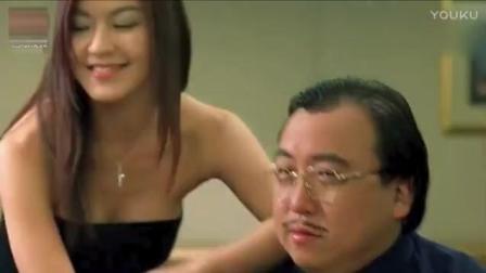 周星驰跟张家辉玩牌_赢了就亲下他女朋友_结果张家辉被玩哭了