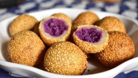芝麻球的农村做法, 2个紫薯1碗面, 外酥里嫩, 一口下去满嘴香