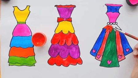 幼儿简笔画: 教你简单画公主服 蛋糕裙 早教启蒙幼儿园宝宝欢乐学