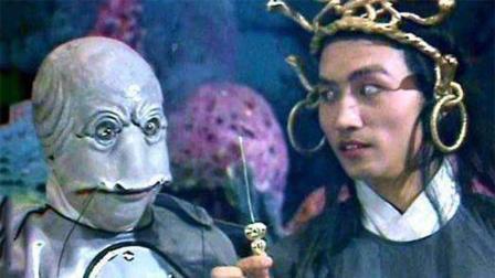 《西游谜中谜》第237话 九头虫是蛟魔王吗? 孙悟空一句话暴露真相