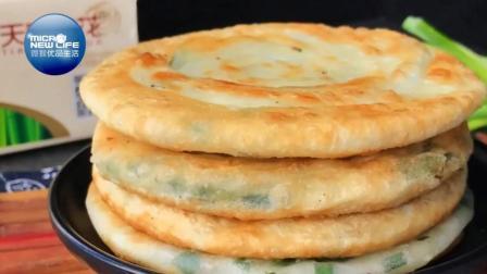 百吃不腻、酥脆可口的葱油饼, 你确定不想学一学?