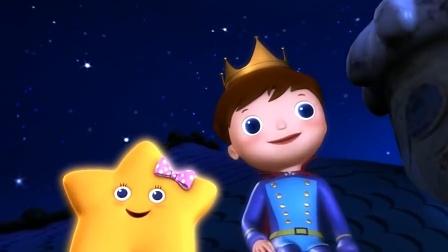 小星星儿歌 英语儿歌 宝宝学唱 little star