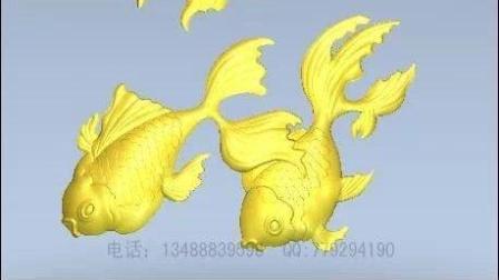 越妃教材-11、用交互工具制作鱼鳞