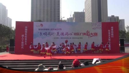 华绣姐妹广场舞比赛: 再唱山歌给党听