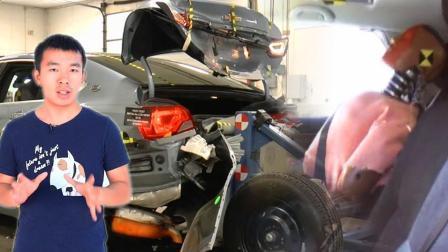 【安全相对论】暴击三厢轿车小翘臀 解析80km/h追尾碰撞测试-五号车论