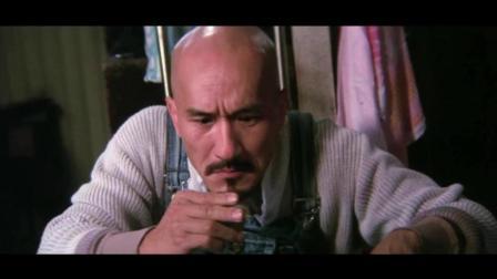 香港电影儿时经典光头佬, 光头佬超搞笑躲避仇家直接在家底钻个洞就不漏水么