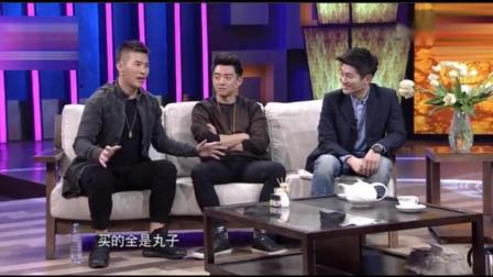 陈赫和郑凯两兄弟丸子火锅故事惹人羡慕, 还被扒出住宿情况乱糟糟