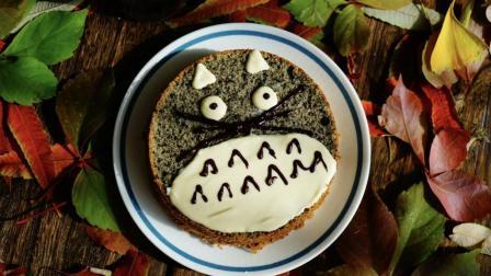 我的日常料理 第一季 龙猫黑芝麻戚风蛋糕