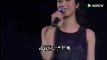 罗大佑演唱会, 袁凤瑛再唱《天若有情》眼泪忍不住了