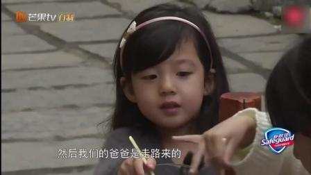 未播 小泡芙为了柚子茶把刘畊宏的家底都揭了! 嗯哼都看懵了