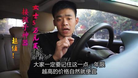 """5万元左右的""""大众汽车""""为何消费者不能买, 车贩子说实话!"""