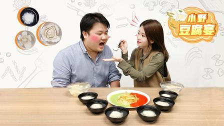 办公室小野 第一季:豆腐雕花 咸甜豆腐脑终结者现身        9.3