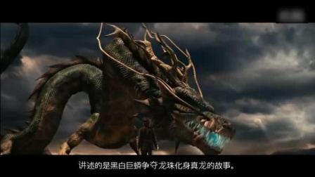 扛把子带你3分钟看完经典科幻大片龙蛇大战《龙之战争》