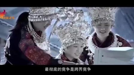 马云成功学陈安之阿里巴巴徐鹤宁杜云生刘一秒销售技巧与话术