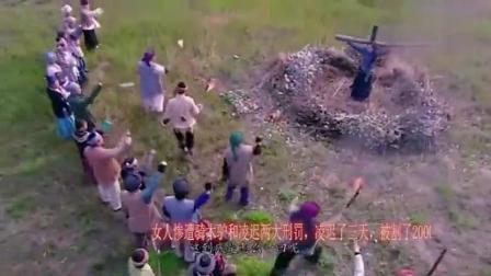 女人惨遭骑木驴和凌迟两大刑罚, 凌迟了三天, 被割了2000多刀, 惨不忍睹