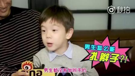 【爸爸去哪儿5】采访嗯哼大王、杜江: 泡芙有没有给你玩玩具?