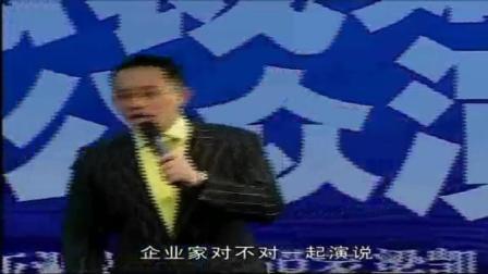 演讲口才培训视频 普通话考试说话范文 演讲网