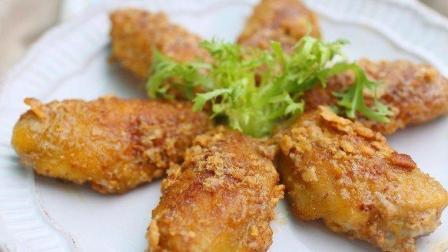好吃的最高境界, 外酥里嫩的鸡翅不油腻, 咸香满口的蛋黄, 听着就好吃!