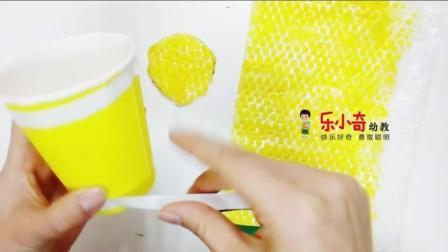 幼儿创意亲子手工DIY(甜甜的菠萝)