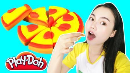 潇潇和玩具 培乐多橡皮泥DIY制作迷你美味披萨 橡皮泥制作迷你美味披萨