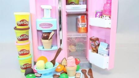 组装冰箱玩具用培乐多彩泥DIY冰激凌