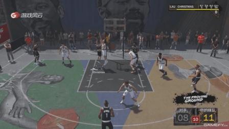 1101: 休闲街区《NBA2K18》02