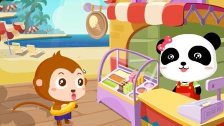 宝宝甜品店 宝宝巴士亲子游戏儿童游戏 妙妙做冰激凌和雪糕