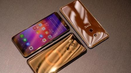 HTC的背水一战! 全面屏旗舰U11+正式发布!