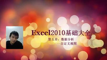 出纳excel表格_excel财务会计实战应用_excel使用技巧大全