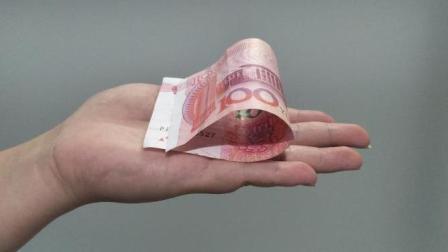 钞票在手上会自动折叠! 看一遍就能表演的魔术! 想撩妹的来看看