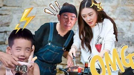 《爸爸去哪儿》应采儿厨艺被嫌弃, 陈小春直接吃吐了!