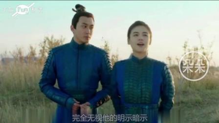 《将军在上》狐狸放下叶昭和她成了亲, 王世均却为了周莹终身不娶