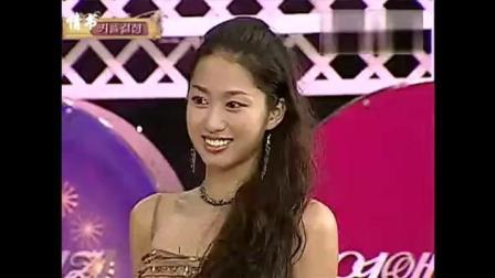 韩国情书综艺节目第一季之最后的终章, 看一遍笑一遍!