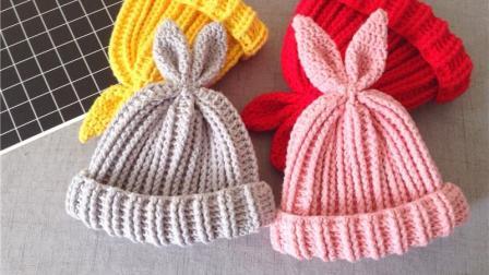 超可爱蝴蝶结耳朵男女宝宝儿童帽子钩针编织基础视频