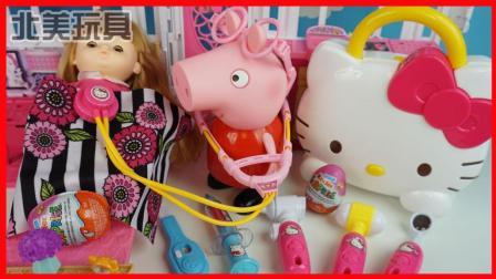 小猪佩奇用凯蒂猫医疗玩具箱给洋娃娃看病 349