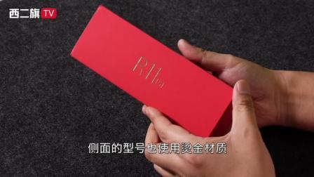【体验】3199元! 这就是星幕屏? OPPO R11s 开箱上手体验视频