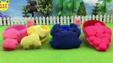 小猪佩奇乔治玩彩泥制作过家家玩具