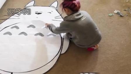 自制超大个龙猫抱枕布艺玩具, 可躺可抱, 超赞!
