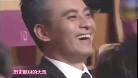 这次颁奖典礼上, 所有明星都被他点过名了