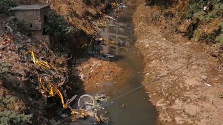 共享单车惨遭抛弃 83辆车静躺污水沟