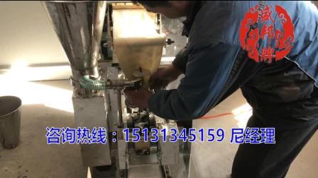 郑州额尔古纳市全自动水饺机早餐工程设备juy