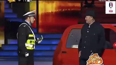赵本山真会玩, 洒驾后用这一招, 交警都没办法了!