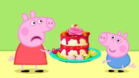 小猪佩奇小游戏★手工制作粉红猪小妹的生日蛋糕