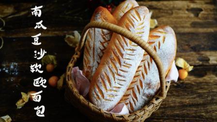 我的日常料理 第一季 南瓜红豆沙软欧面包