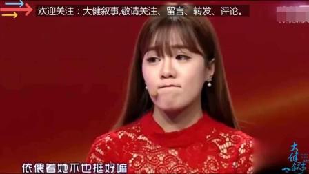 网红沈阳翠姐因太爷们被男友嫌弃, 东北经典夫妻吵架, 逗笑全场