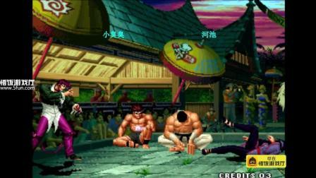 拳皇97 好伤心啊 一下就能解决的战斗 被千鹤布阵了