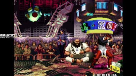 拳皇97 老K重出江湖后百合折失传了吗 还是本王的97覆灭了
