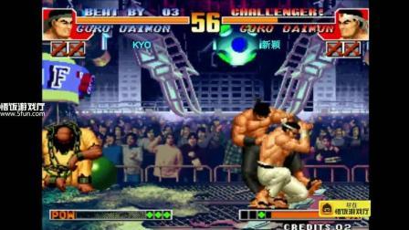 拳皇97 新颖太帅了 三个岚之山带走宇宙第一门